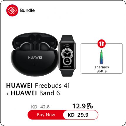 HUAWEI Freebuds 4i with Band 6