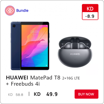 MatePad T8 2+16G LTE with Freebuds 4i