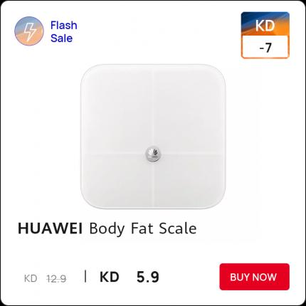 HUAWEI AH100 BODY FAT SCALE-White