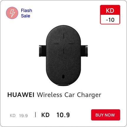HUAWEI - WIRELESS CAR CHARGER ( SUPER CHARGER )