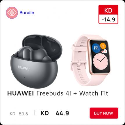 HUAWEI Freebuds 4i with watch fit