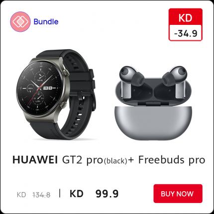 HUAWEI Watch GT 2 Pro with Freebuds pro