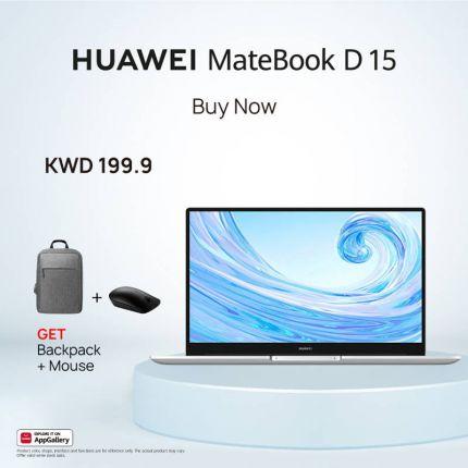 MateBook D 15 AMD 8GB + 256GB SSD Mystic Sliver
