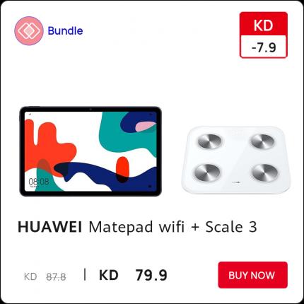 HUAWEI MatePad WIFI with Flat Scale 3