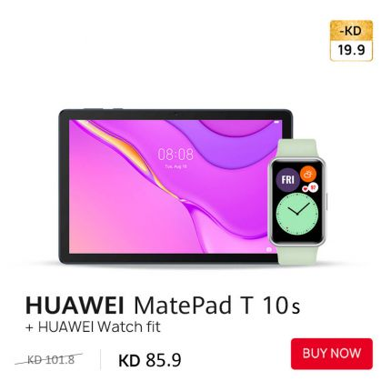 HUAWEI MatePad T 10s with Watchfit
