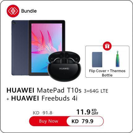 HUAWEI MatePad T10s with Freebuds 4i