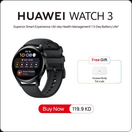 HUAWEI Watch 3 | 3 Pro